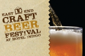 East End Craft Beer Fest - held 4/7/17